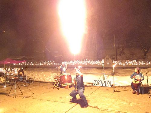 湯野上温泉火祭り プレイバック0031