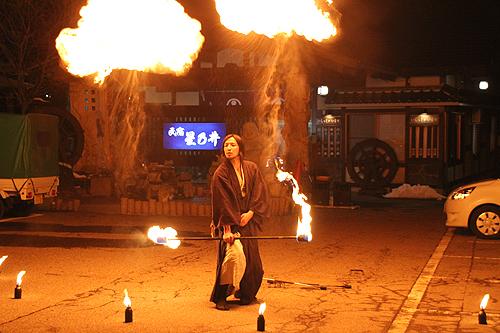 湯野上温泉火祭り プレイバック0010