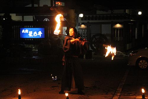 湯野上温泉火祭り プレイバック0007