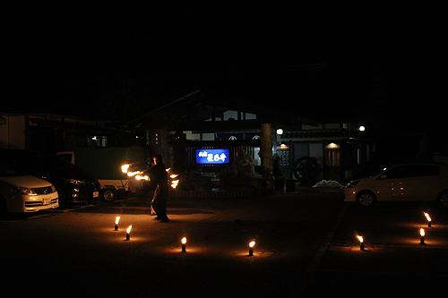 湯野上温泉火祭り プレイバック0006