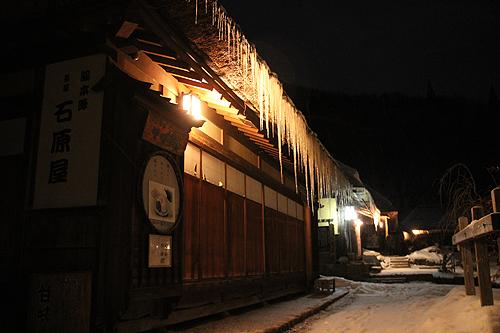 大内宿雪灯篭ツアー034