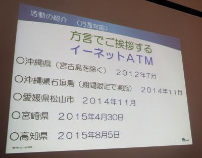 CIMG3199_convert_20160210114912.jpg