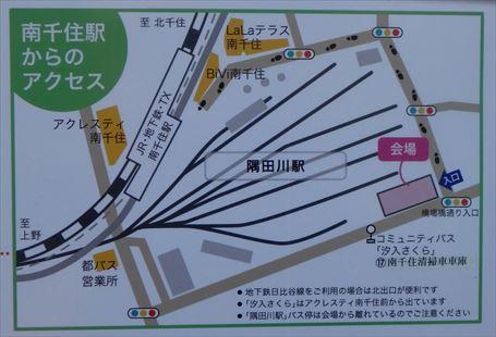 南千住駅からのアクセス