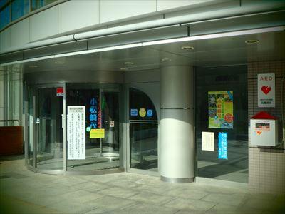 小松崎 茂の展示会場入口