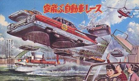 勝鬨橋をくぐる空飛ぶレースカー