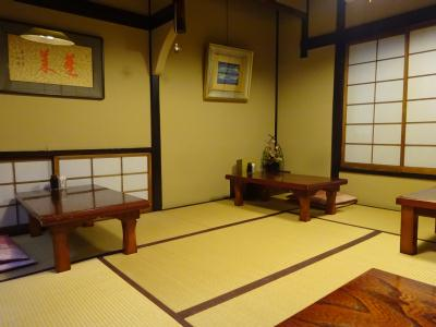 蓬莱屋 (ほうらいや)東京物語膳