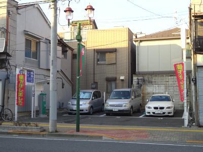 山谷周辺コインパーキング(駐車場)
