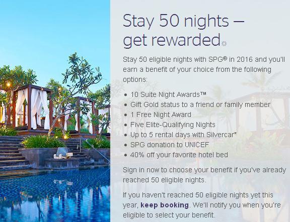 スターウッド 50泊以上の宿泊をした際にもらえる特典が変更になります。