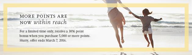 ハイアットゴールドパスポート購入で30%のボーナスポイント