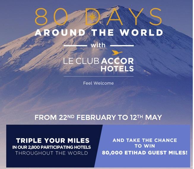 ル・クラブ・アコーホテルズでエティハド航空にトリプルゲストマイル