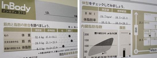 2015128IB.jpg
