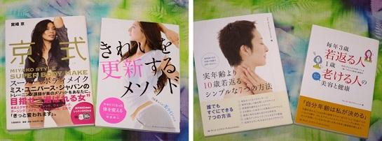 2016book12.jpg
