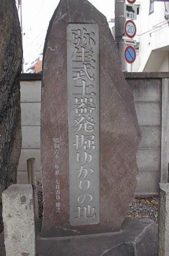 yayoimachi05.jpg