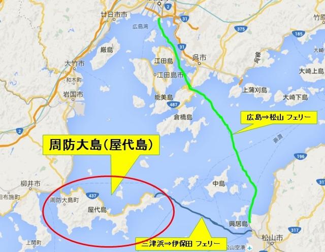 周防大島 (640x497)