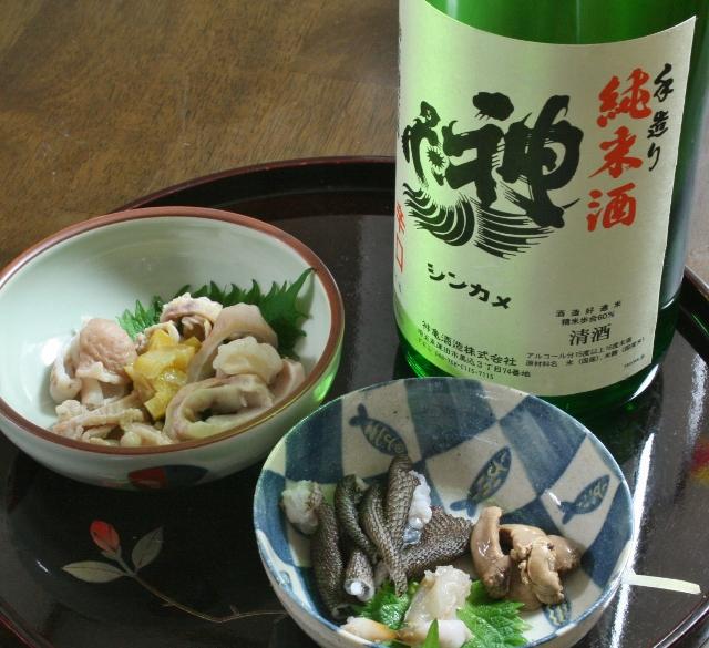 IMG_1475 付属品で神亀を(640x585)