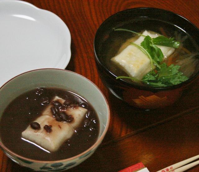 IMG_1482 (640x555) お雑煮