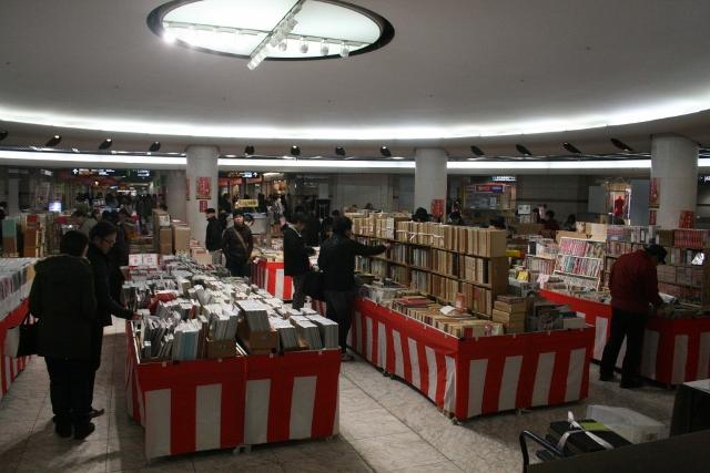 IMG_1489 (640x427) 地下街の古本市
