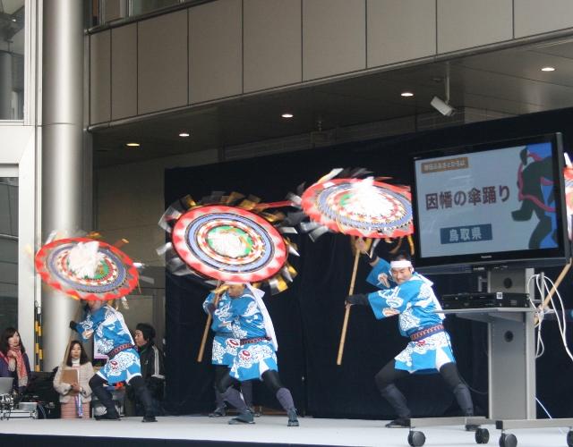IMG_1570 因幡の傘踊り(640x500)