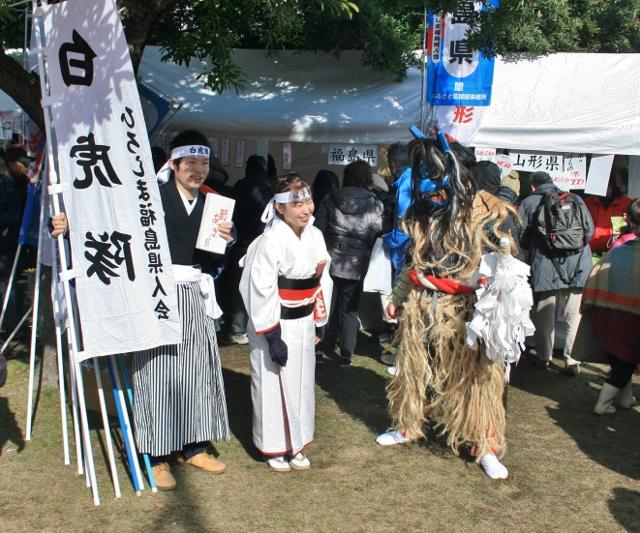IMG_1628 秋田と福島のコラボ(640x533)