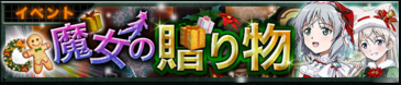 003_20151216190602c7c.png