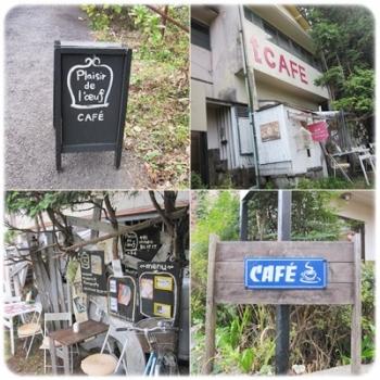 hakonecaffe1.jpg