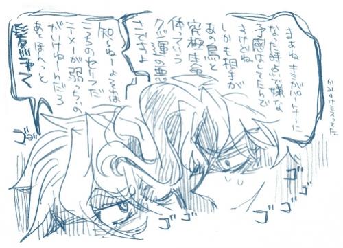 eoh1sen3.jpg