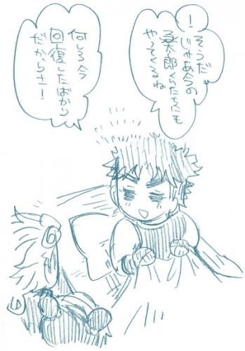 eohrogu46.jpg