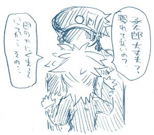 eohs7.jpg