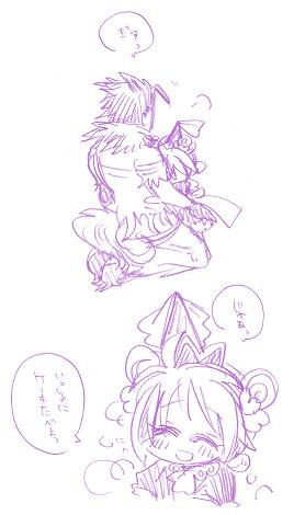 joharo11.jpg