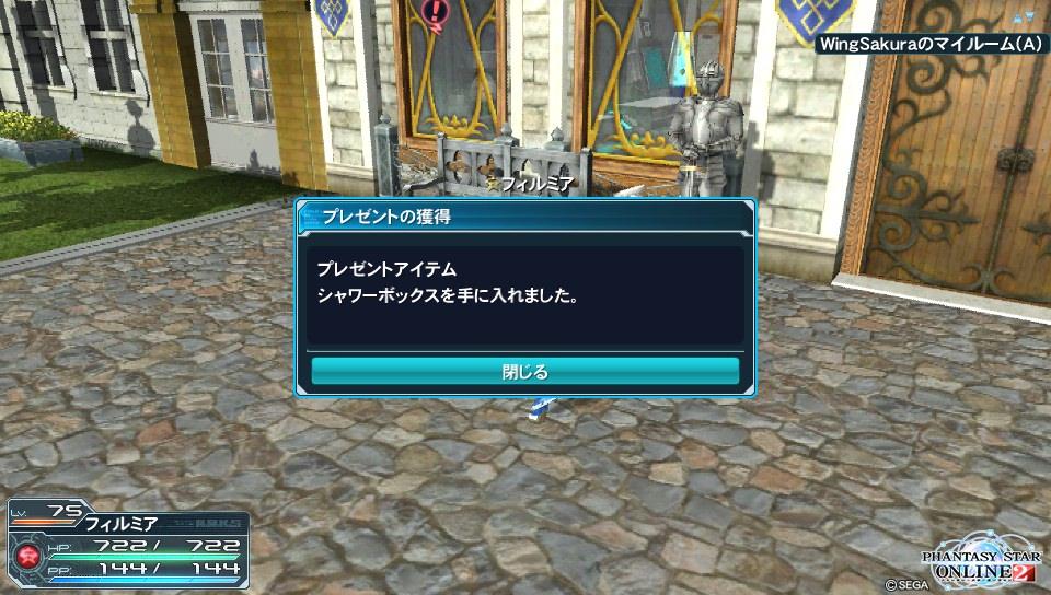 2016-01-04-150604.jpg