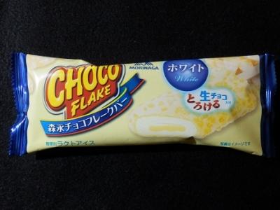 チョコフレークバーホワイト