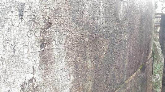 2016-1-24ポロンナルワ石に彫られた古代文字+