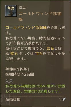 2015-1-26-7.png