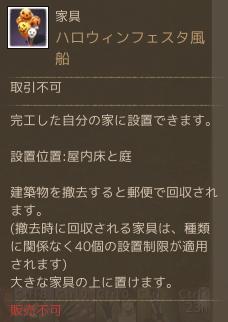 archeage 2015-10-30-2