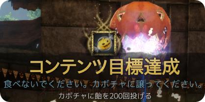 archeage 2015-10-30-9