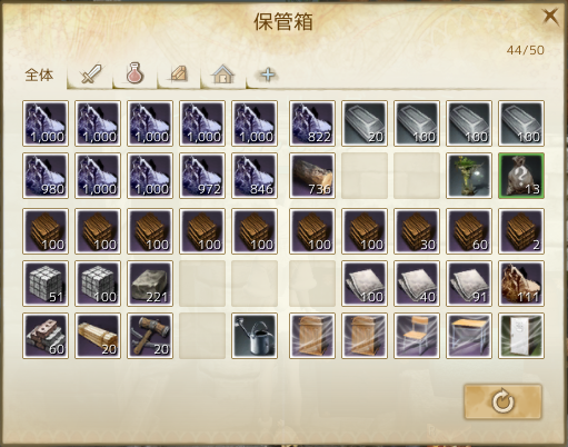 archeage 2015-12-17-8