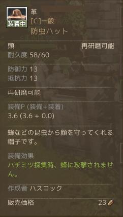 archeage 2015-12-12-5