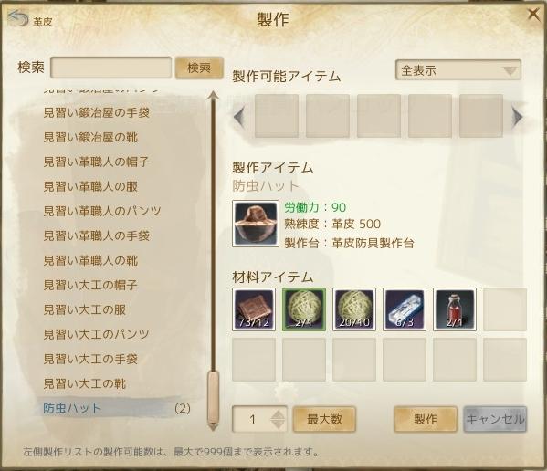ScreenShot1739.jpg