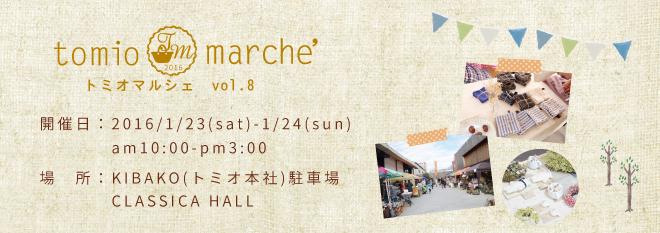 marche8[1]