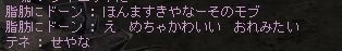201601251823402b1.jpg