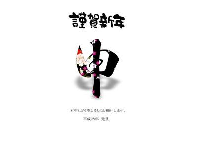 20160102121733c4a.jpg