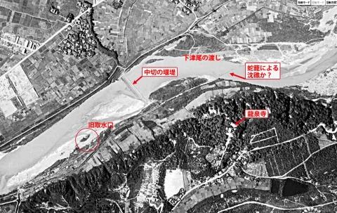 取水口国土地理院KK593YZ19590525(昭34)