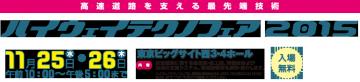 top_logo2015.png