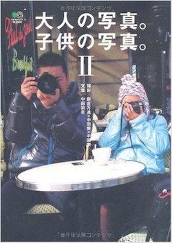 book12090.jpg