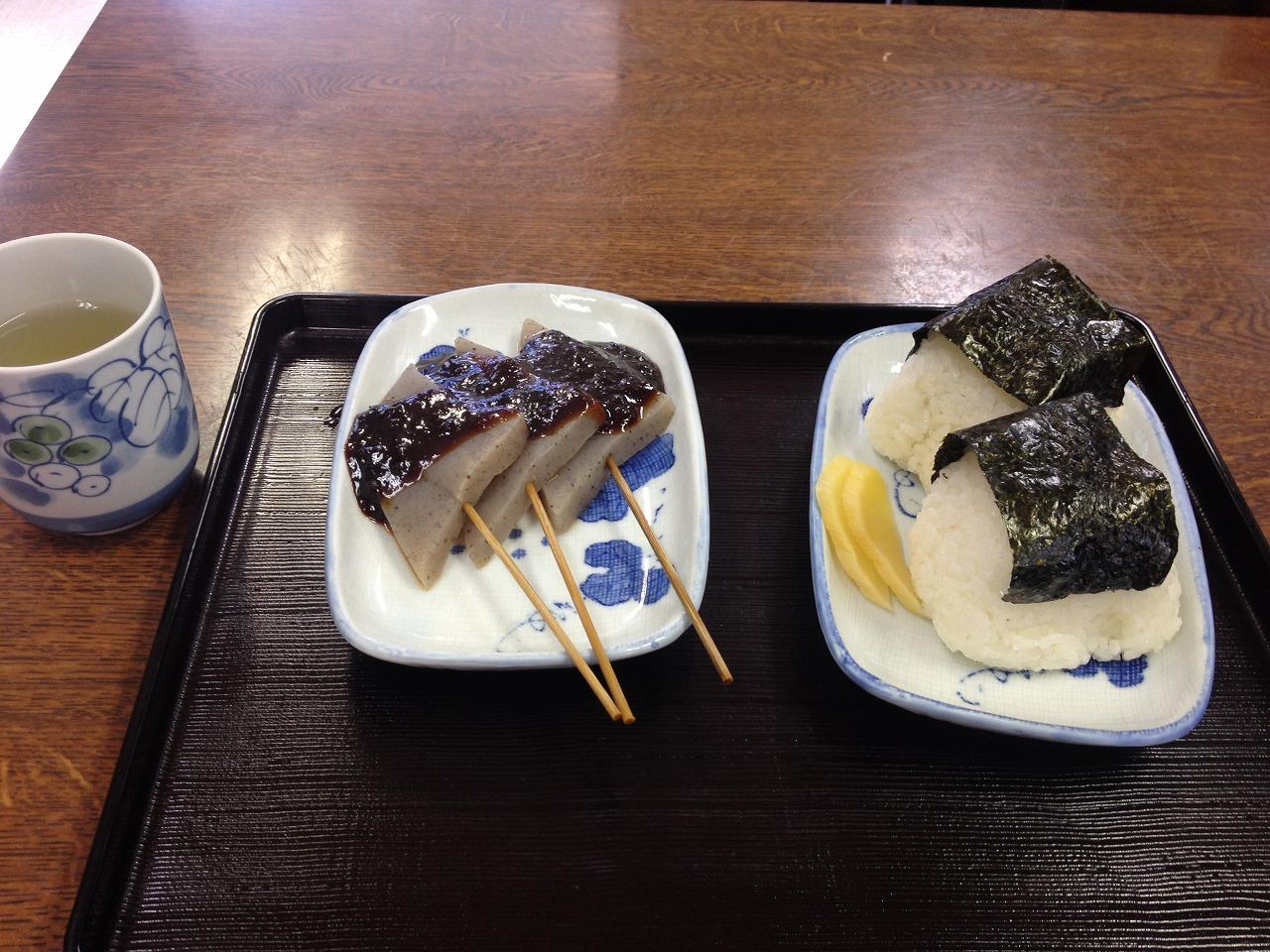 ashigakubo16_03.jpg