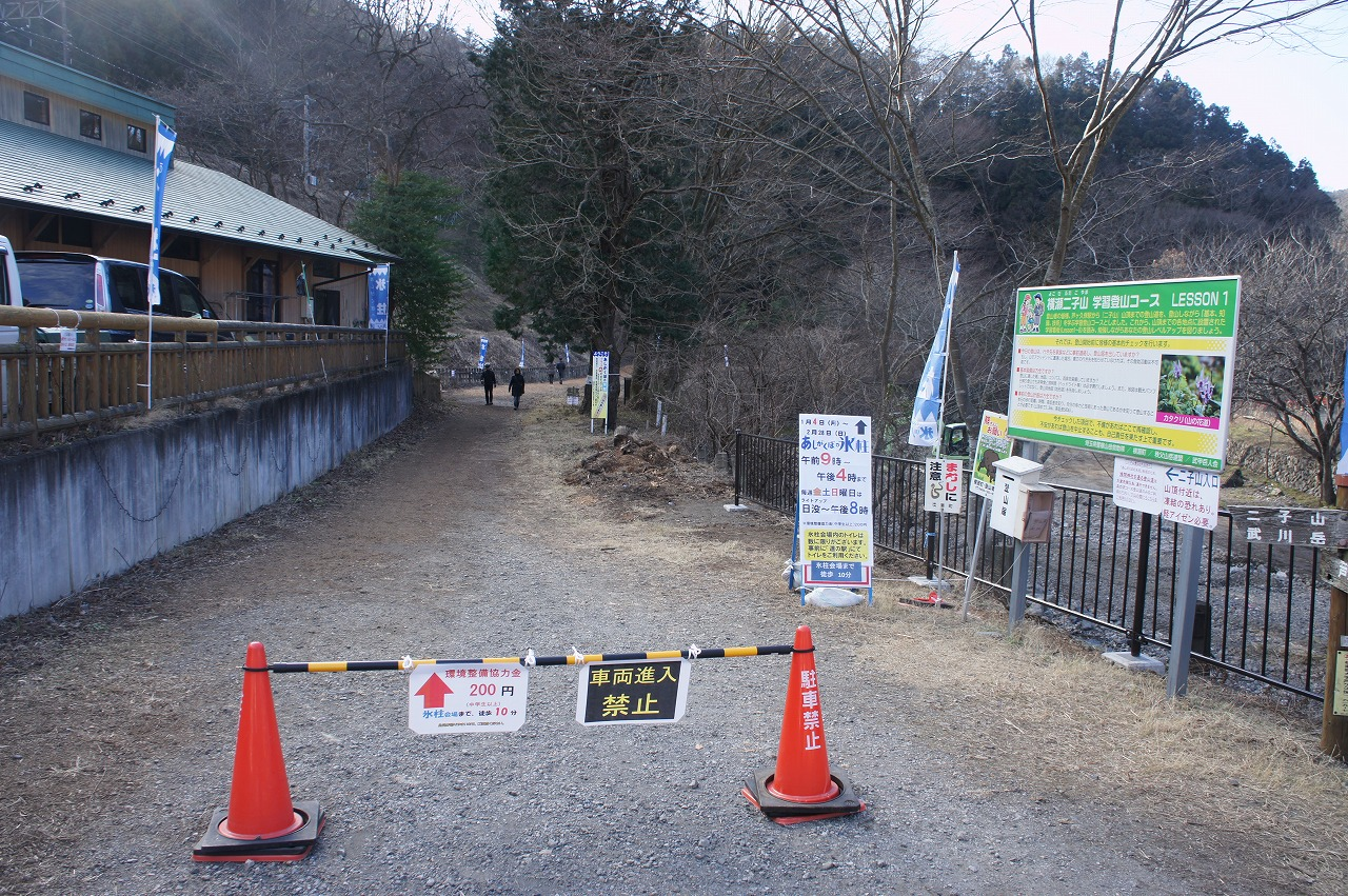ashigakubo16_06.jpg