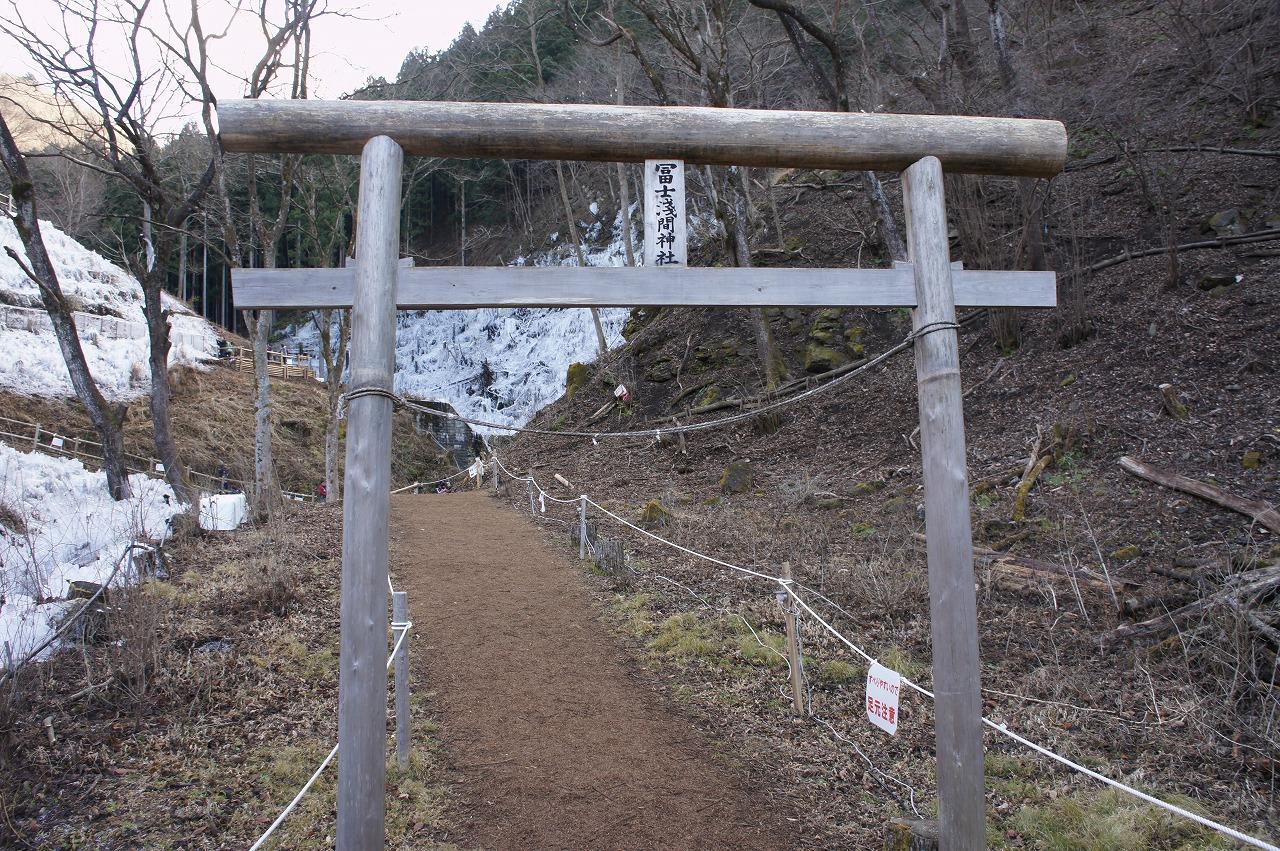 ashigakubo16_08.jpg