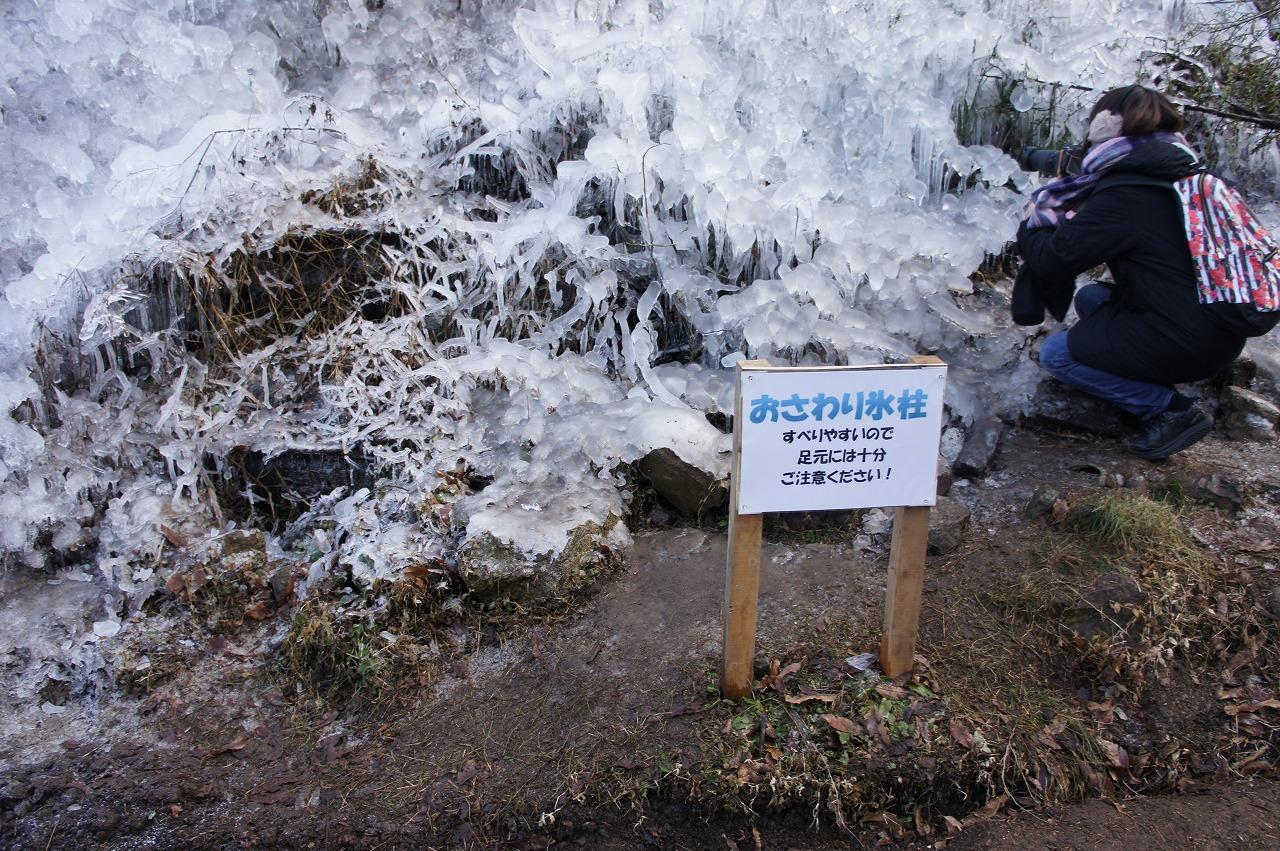 ashigakubo16_09.jpg