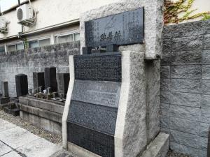 相馬大作の供養碑