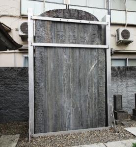 景岳橋本君碑